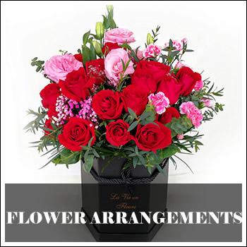 Valentines Day Flowers Malaysia